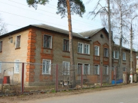 neighbour house: st. Serov, house 35. Apartment house