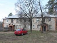 соседний дом: ул. Серова, дом 37. многоквартирный дом