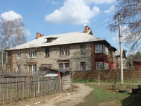 neighbour house: st. Serov, house 41. Apartment house