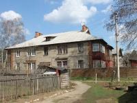 соседний дом: ул. Серова, дом 41. многоквартирный дом