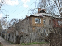 neighbour house: st. Serov, house 49. Apartment house
