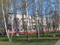 Раменское, Коммунистическая ул, дом 1