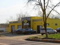 隔壁房屋: st. Kommunisticheskaya, 房屋 2 к.1. 家政服务