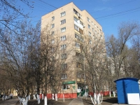 neighbour house: st. Kommunisticheskaya, house 3А. Apartment house