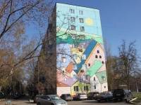 neighbour house: st. Kommunisticheskaya, house 3. Apartment house