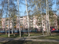 neighbour house: st. Kommunisticheskaya, house 5. Apartment house