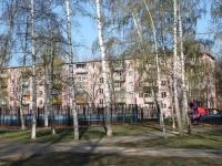 Раменское, Коммунистическая ул, дом 5
