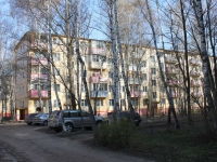 neighbour house: st. Kommunisticheskaya, house 13. Apartment house