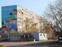 Раменское, улица Коммунистическая, дом 19. многоквартирный дом