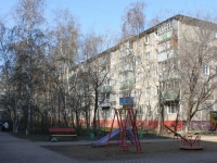 neighbour house: st. Kommunisticheskaya, house 20. Apartment house