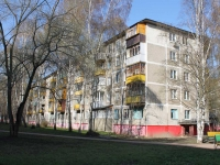 neighbour house: st. Kommunisticheskaya, house 24. Apartment house