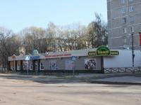 Раменское, улица Коммунистическая, дом 25. многоквартирный дом