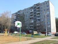 neighbour house: st. Kommunisticheskaya, house 28. Apartment house
