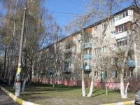 Раменское, Коммунистическая ул, дом 29