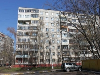 neighbour house: st. Kommunisticheskaya, house 30. Apartment house