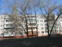 neighbour house: st. Kommunisticheskaya, house 31. Apartment house
