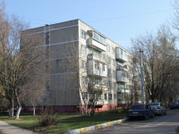 neighbour house: st. Kommunisticheskaya, house 32. Apartment house