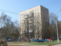 neighbour house: st. Kommunisticheskaya, house 34. Apartment house