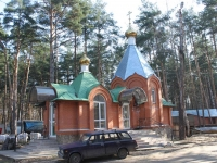neighbour house: st. Kommunisticheskaya, house 35Е. chapel