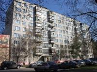Раменское, Коммунистическая ул, дом 35