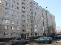 neighbour house: st. Kommunisticheskaya, house 36. Apartment house