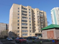 neighbour house: st. Kommunisticheskaya, house 39. Apartment house