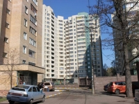 neighbour house: st. Kommunisticheskaya, house 40/2. Apartment house
