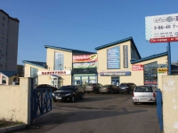 neighbour house: st. Kosmonavtov, house 1В. store
