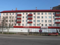 neighbour house: st. Kosmonavtov, house 1. Apartment house