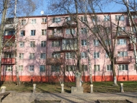 neighbour house: st. Kosmonavtov, house 2. Apartment house