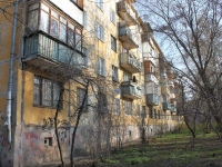 neighbour house: st. Kosmonavtov, house 16. Apartment house