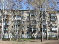 neighbour house: st. Kosmonavtov, house 17 к.1. Apartment house