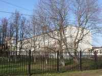 neighbour house: st. Kosmonavtov, house 17. gymnasium №7
