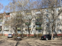Ramenskoye, Kosmonavtov st, house 21. Apartment house