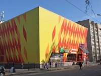 neighbour house: st. Kosmonavtov, house 40/1. shopping center