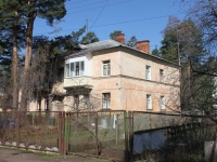 neighbour house: st. Korolev, house 31. Apartment house