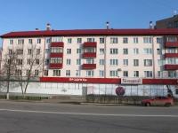 罗曼斯科耶, Narodnaya st, 房屋 1. 公寓楼