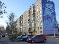 neighbour house: st. Narodnaya, house 20. Apartment house