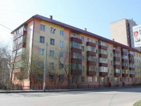 neighbour house: st. Narodnaya, house 21А. Apartment house