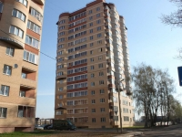 neighbour house: st. Dergayevskaya, house 14. Apartment house