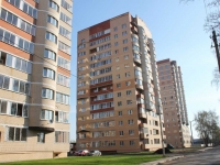 neighbour house: st. Dergayevskaya, house 16. Apartment house