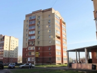 neighbour house: st. Dergayevskaya, house 18. Apartment house