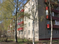 neighbour house: Ln. Perovsky, house 2А. Apartment house