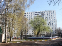 neighbour house: st. Svobody, house 11Б. Apartment house
