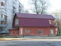 neighbour house: st. Svobody, house 11В. office building