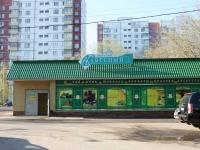 """罗曼斯科耶, 商店 """"Классный"""", Svobody st, 房屋 17А"""