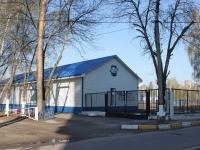 罗曼斯科耶, 体育场