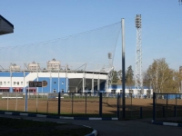 "neighbour house: st. Svobody. sport stadium ""Сатурн"""