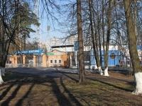 Ramenskoye, sport stadium