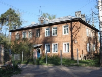 neighbour house: st. Stroitelnaya, house 11. Apartment house